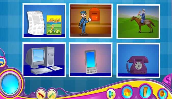 البوابة الكويتية للتعلم الإلكتروني سراج